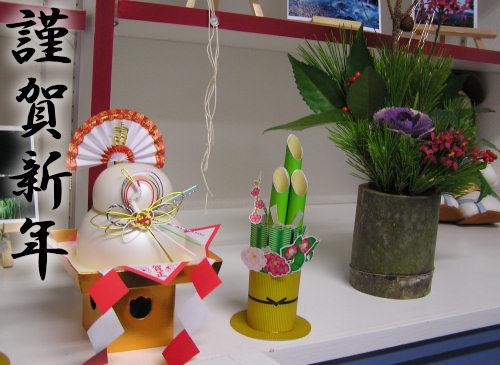 2010年お正月のお花