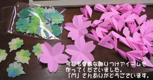 素敵な桜の折り紙ありがとうございます