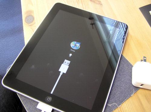 iPadを起動