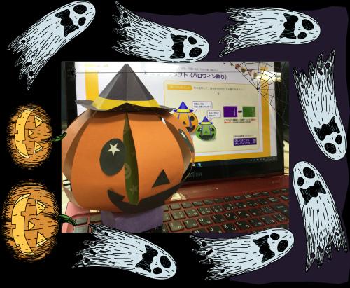 ハロウィンのかぼちゃを作りました