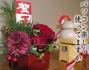 教室に飾ったお正月のお花(2階教室)