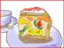 おいしいケーキ♪