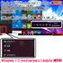 Windows 10 Anniversary Update 適用前