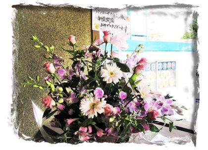 お祝いのピンクのお花