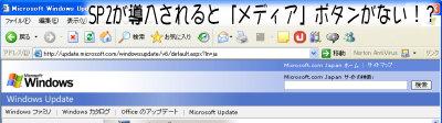 sp2_01.jpg