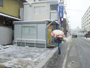 塾は雪でいっぱい
